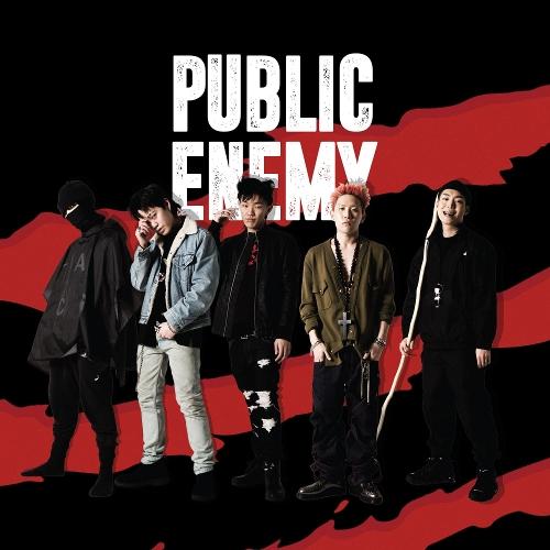 Public Enemy 앨범이미지