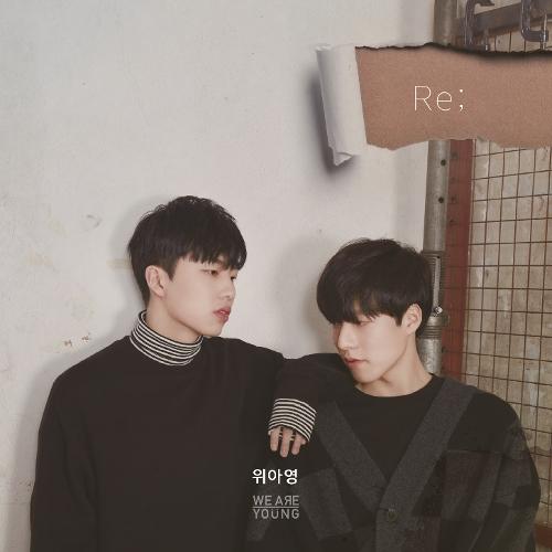 위아영 (WeAreYoung) - Re; 앨범이미지