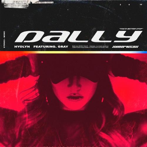 효린 - 달리 (Dally) (Feat. GRAY) 앨범이미지