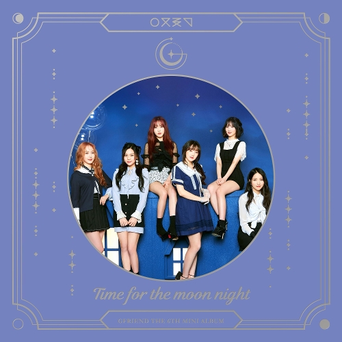 여자친구 The 6th Mini Album 'Time for the moon night' 앨범이미지