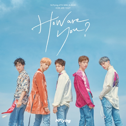 N.Flying 4TH MINI ALBUM [HOW ARE YOU?] 앨범이미지