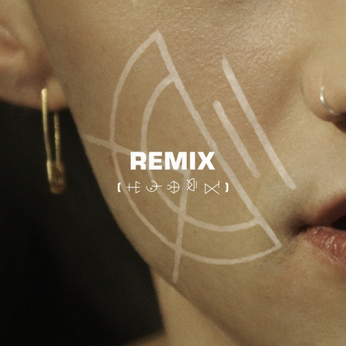 If You`re Over Me (Remix) 앨범이미지