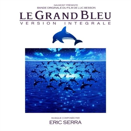 Eric Serra - Le grand bleu (Complete Ver.) (그랑블루 OST) (Remastered) 앨범이미지
