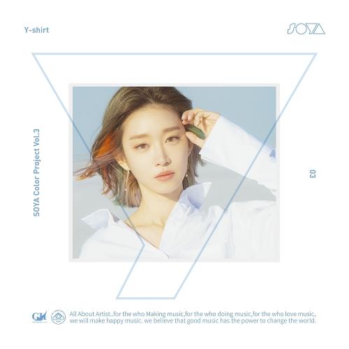 소야 (SOYA) - SOYA Color Project Vol.3 `Y-shirt` 앨범이미지