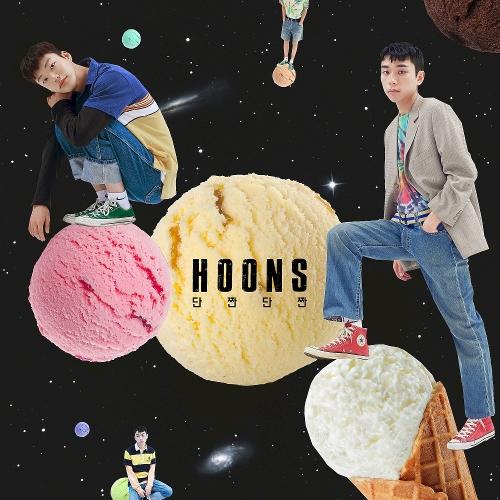 훈스 (HOONS) - 단짠단짠 앨범이미지