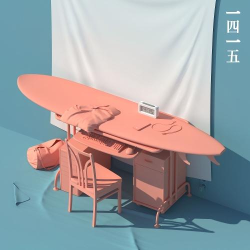 1415 - SURFER 앨범이미지