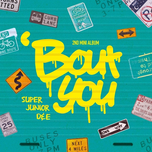 `Bout You - The 2nd Mini Album 앨범이미지