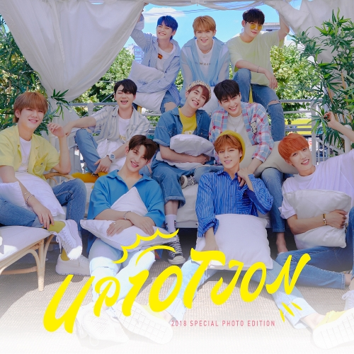 UP10TION 2018 SPECIAL PHOTO EDITION 앨범이미지