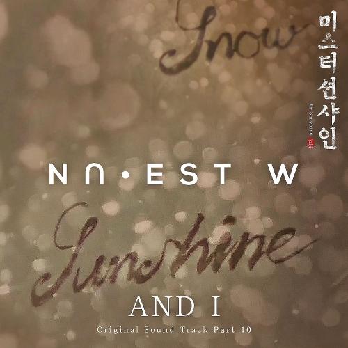 뉴이스트 W - 미스터 션샤인 OST Part.10 앨범이미지
