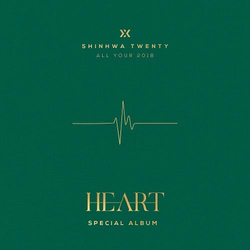 신화 - SHINHWA TWENTY SPECIAL ALBUM `HEART` 앨범이미지