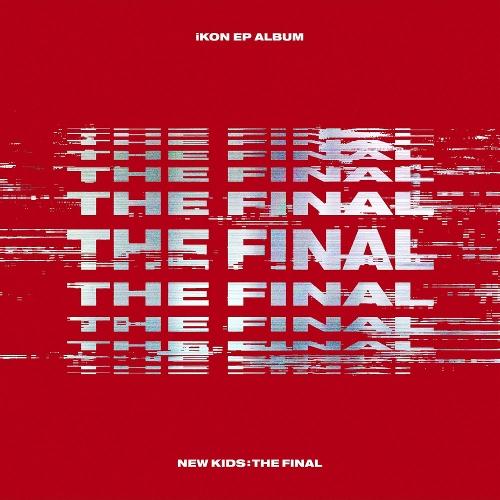 NEW KIDS : THE FINAL 앨범이미지