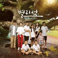 공승연 - 영화 `별리섬` OST 앨범이미지