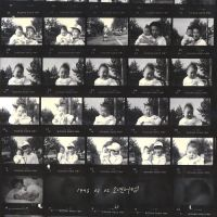 P.O (블락비) - 소년처럼 (Comme des Garcons) 앨범이미지