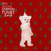 케이윌 - STARSHIP PLANET 2018(스타쉽플래닛) 앨범이미지