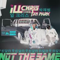 Ill Chris - Not the Same 앨범이미지